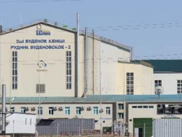 Рудник Буденовское-2